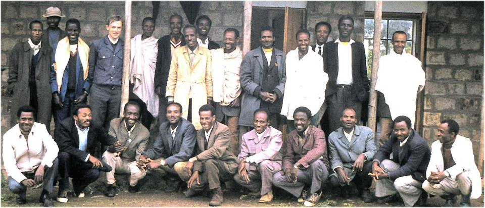 history-1975